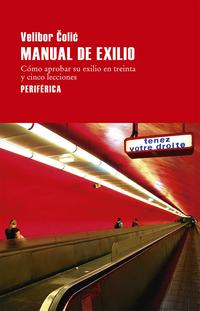 Libro MANUAL DE EXILIO