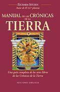 Libro MANUAL DE LAS CRONICAS DE LA TIERRA: UNA GUIA COMPLETA DE LOS SIE TE LIBROS DE LAS CRONICAS DE LA TIERRA