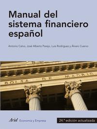 Libro MANUAL DEL SISTEMA FINANCIERO ESPAÑOL