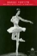 Libro MARGOT FONTEYN: PRIMA BALLERINA ASSOLUTA OF THE ROYAL BALLET