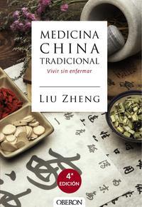 Libro MEDICINA CHINA TRADICIONAL