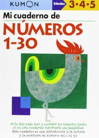 Libro METODO KUMON: MI LIBRO DE NUMEROS