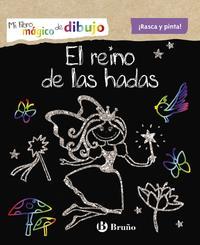 Libro MI LIBRO MAGICO DE DIBUJO. EL REINO DE LAS HADAS