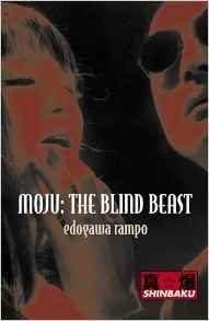 Libro MOJU: THE BLIND BEAST