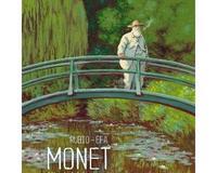 Libro MONET. NÓMADA DE LA LUZ