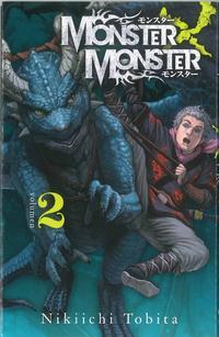 Libro MONSTER X MONSTER 02