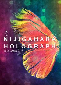 Libro NIJIGAHARA HOLOGRAPH