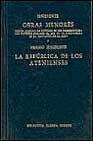 Libro OBRAS MENORES. LA REPUBLICA DE LOS ATENIENSES