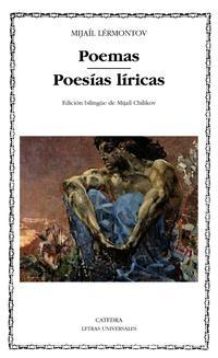 Libro POEMAS; POESIAS LIRICAS