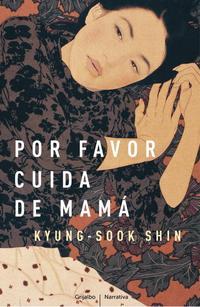 Libro POR FAVOR CUIDA DE MAMA