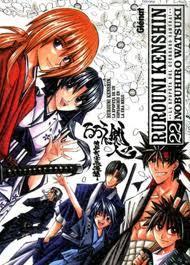 Libro RUROUNI KENSHIN INTEGRAL Nº 22