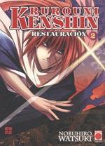 Libro RUROUNI KENSHIN: RESTAURACION 2