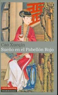 Libro SUEÑO EN EL PABELLON ROJO