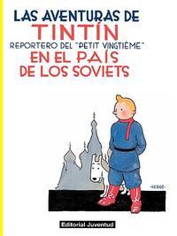 Libro TINTIN EN EL PAIS DE LOS SOVIETS