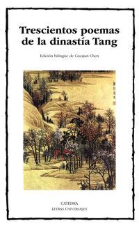 Libro TRESCIENTOS POEMAS DE LA DINASTÍA TANG