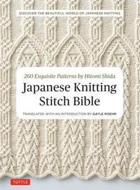 Libro JAPANESE KNITTING STITCH BIBLE