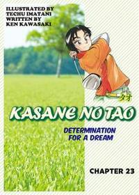 Libro KASANE NO TAO