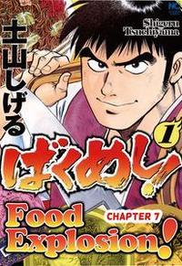 Libro FOOD EXPLOSION