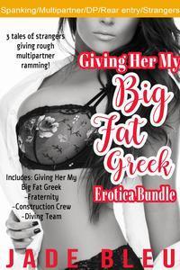 Libro GIVING HER MY BIG FAT GREEK EROTICA BUNDLE