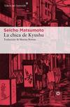 LA CHICA DE KYUSHU