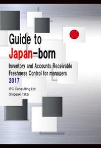 Libro GUIDE TO JAPAN-BORN INVENTORY AND ACCOUNTS RECEIVABLE FRESHNESS CONTROL 2017 (ENGLISH VERSION)