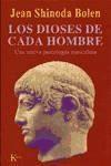 Libro LOS DIOSES DE CADA HOMBRE