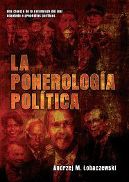 Libro LA PONEROLOGÍA POLÍTICA
