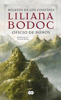 Libro OFICIO DE BÚHOS (SAGA DE LOS CONFINES #4)