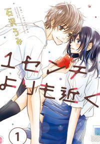 Libro SENCHI YORI MO CHIKAKU #1