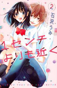 Libro SENCHI YORI MO CHIKAKU #2