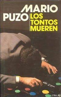 Libro LOS TONTOS MUEREN