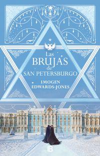 Libro LAS BRUJAS DE SAN PETERSBURGO