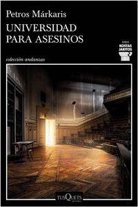 Libro UNIVERSIDAD PARA ASESINOS