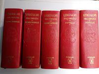Libro OBRAS COMPLETAS #5
