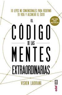 Libro EL CÓDIGO DE LAS MENTES EXTRAORDINARIAS