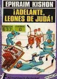 Libro ADELANTE, LEONES DE JUDÁ!