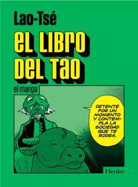 Libro EL LIBRO DEL TAO, EL MANGA