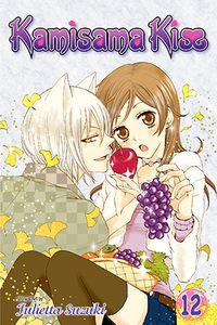 Libro KAMISAMA KISS #12