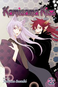 Libro KAMISAMA KISS #22